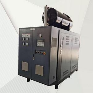 高温油加热器